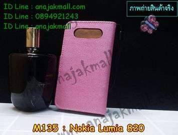 M135-05 เคสฝาพับ Nokia Lumia 820 สีชมพู