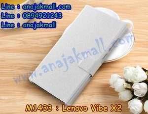 M1433-04 เคสฝาพับ Lenovo Vibe X2 สีขาว