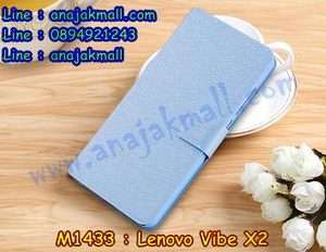 M1433-05 เคสฝาพับ Lenovo Vibe X2 สีฟ้า