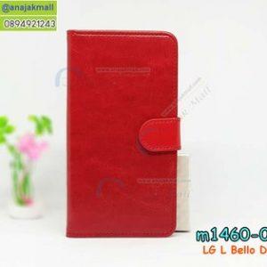 M1460-02 เคสฝาพับไดอารี่ LG L Bello Dual สีแดง