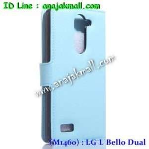 M1460-06 เคสฝาพับ LG L Bello Dual สีฟ้า