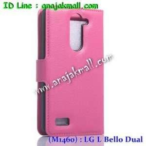 M1460-08 เคสฝาพับ LG L Bello Dual สีกุหลาบ