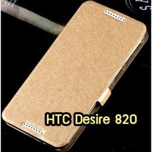 M1117-01 เคสฝาพับ HTC Desire 820 สีทอง