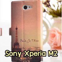 M990-03 เคสโชว์เบอร์ Sony Xperia M2 ลายหอไอเฟล II