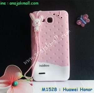 M1528-01 เคสซิลิโคน Huawei Honor 3X สีชมพู