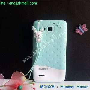 M1528-02 เคสซิลิโคน Huawei Honor 3X สีเขียว