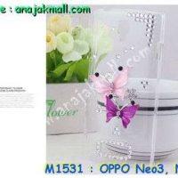M1531-08 เคสประดับ OPPO Neo3/Neo5 ลาย Butterfly III
