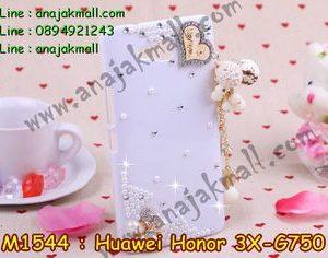 M1544-01 เคสประดับ Huawei Honor 3X ลาย Love