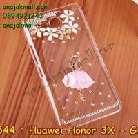 M1544-02 เคสประดับ Huawei Honor 3X ลาย Pink Ballet