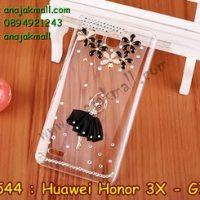 M1544-03 เคสประดับ Huawei Honor 3X ลาย Black Ballet