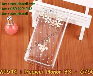 M1544-05 เคสประดับ Huawei Honor 3X ลาย Ballet Flower