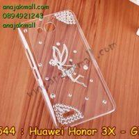 M1544-06 เคสประดับ Huawei Honor 3X ลาย Cuter Angel