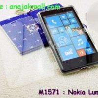 M1571-01 เคสฝาพับ Nokia Lumia 820 สีขาว