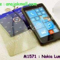 M1571-02 เคสฝาพับ Nokia Lumia 820 สีเทา
