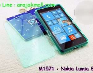 M1571-03 เคสฝาพับ Nokia Lumia 820 สีเขียว