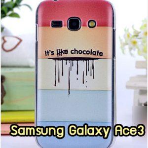 M786-14 เคสแข็ง Samsung Galaxy Ace 3 ลาย Chocolate