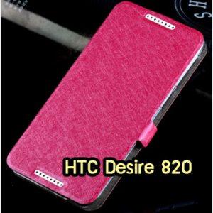 M1117-02 เคสฝาพับ HTC Desire 820 สีกุหลาบ
