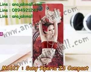 M1617-14 เคสแข็ง Sony Xperia Z3 Compact ลาย Lomia