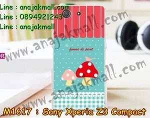 M1617-18 เคสแข็ง Sony Xperia Z3 Compact ลาย Mushroom