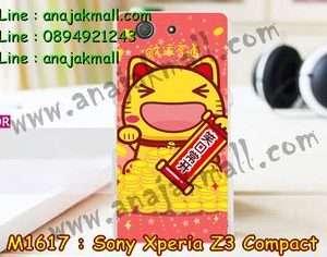 M1617-21 เคสแข็ง Sony Xperia Z3 Compact ลายแมวกวัก II