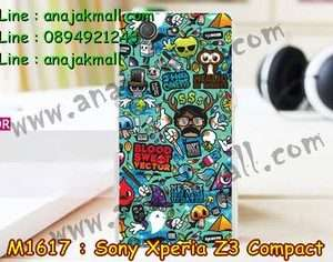 M1617-29 เคสแข็ง Sony Xperia Z3 Compact ลาย Blood Vector