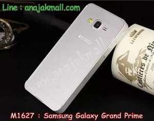 M1627-02 เคสอลูมิเนียม Samsung Galaxy Grand Prime สีเงิน B