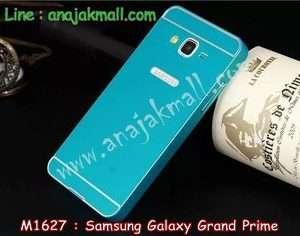 M1627-03 เคสอลูมิเนียม Samsung Galaxy Grand Prime สีฟ้า B