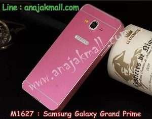 M1627-04 เคสอลูมิเนียม Samsung Galaxy Grand Prime สีชมพู B