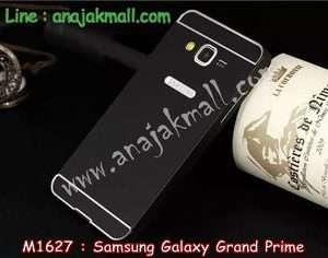 M1627-05 เคสอลูมิเนียม Samsung Galaxy Grand Prime สีดำ B