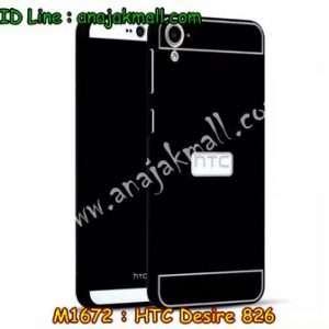 M1672-05 เคสอลูมิเนียม HTC Desire 826 สีดำ B