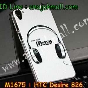 M1675-06 เคสแข็ง HTC Desire 826 ลาย Music