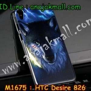 M1675-14 เคสแข็ง HTC Desire 826 ลาย Wolf