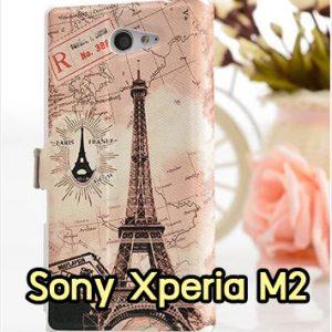 M990-05 เคสโชว์เบอร์ Sony Xperia M2 ลายหอไอเฟล I