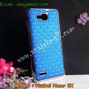 M1713-02 เคสแข็งประดับ Huawei Honor 3X สีน้ำเงิน
