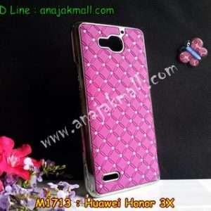 M1713-03 เคสแข็งประดับ Huawei Honor 3X สีม่วง