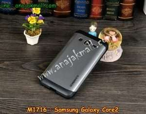 M1716-03 เคสทูโทน Samsung Galaxy Core 2 สีเทา