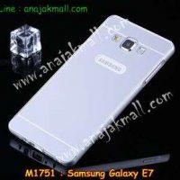 M1751-02 เคสอลูมิเนียม Samsung Galaxy E7 สีเงิน B