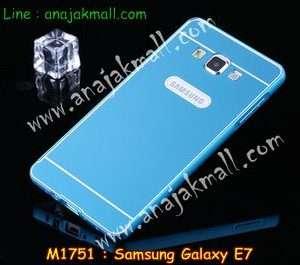 M1751-03 เคสอลูมิเนียม Samsung Galaxy E7 สีฟ้า B