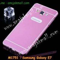 M1751-04 เคสอลูมิเนียม Samsung Galaxy E7 สีชมพู B
