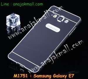M1751-05 เคสอลูมิเนียม Samsung Galaxy E7 สีดำ B