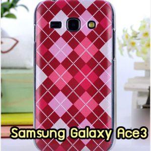 M786-17 เคสแข็ง Samsung Galaxy Ace 3 ลาย Red Square