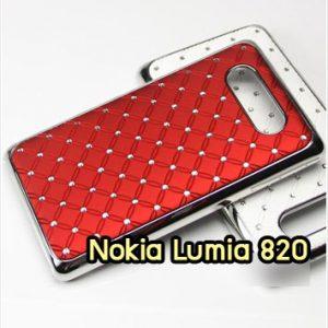 M1064-08 เคสแข็งประดับ Nokia Lumia 820 สีแดง