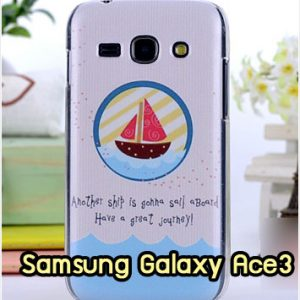 M786-18 เคสแข็ง Samsung Galaxy Ace 3 ลาย Aboard