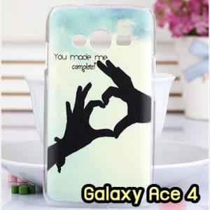 M960-02 เคสแข็ง Samsung Galaxy Ace 4 ลาย My Heart
