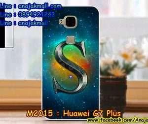 M2015-22 เคสแข็ง Huawei G7 Plus ลาย Super S