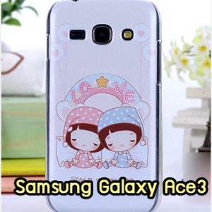 M786-19 เคสแข็ง Samsung Galaxy Ace 3 ลาย Time Together