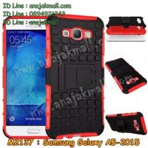 M2137-01 เคสทูโทน Samsung Galaxy A5 (2015) สีแดง