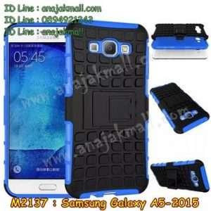 M2137-02 เคสทูโทน Samsung Galaxy A5 (2015) สีน้ำเงิน