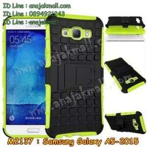 M2137-03 เคสทูโทน Samsung Galaxy A5 (2015) สีเขียว