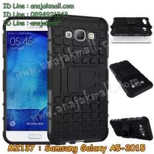 M2137-04 เคสทูโทน Samsung Galaxy A5 (2015) สีดำ